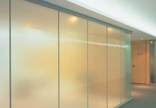 Privacy frost window film installed in a local office building.